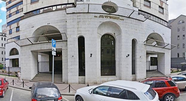 Частный центр «Гамма Нож» на базе ФГАУ НМИЦ нейрохирургии в Москве