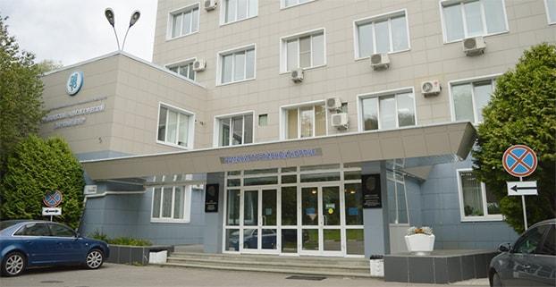 Центр «Гамма Клиника» в Московской области
