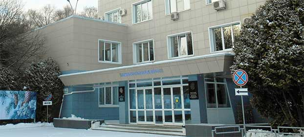 Гамма-клиник Обнинск