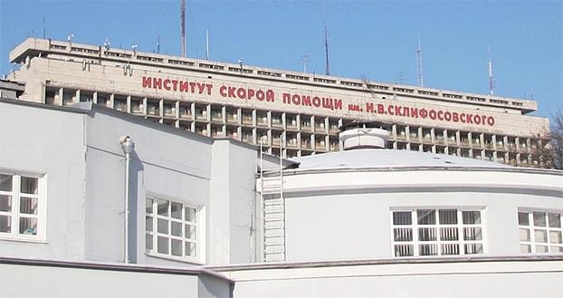 Радиохирургия опухолей головного мозга на гамманоже в НИИ Склифосовского в Москвве